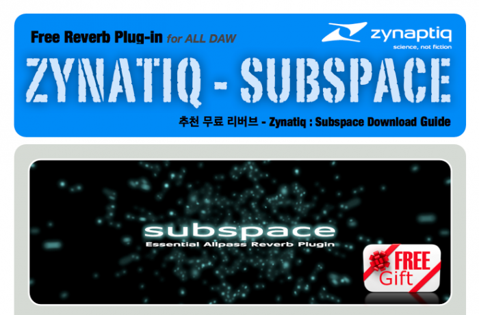 zynaptiq subspace review